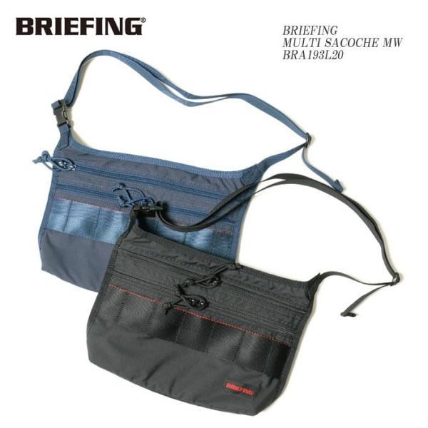 BRIEFING(ブリーフィング) マルチ サコッシュ MW BRA193L20 hinoya-ameyoko