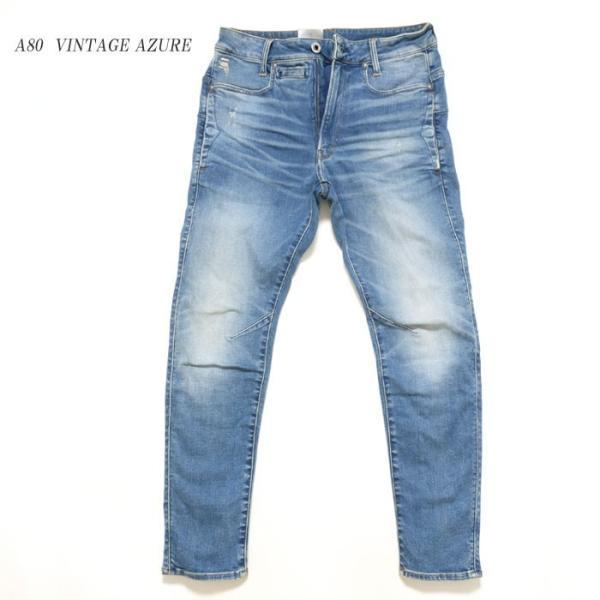 G-STAR RAW(ジースター ロウ) D-STAQ 3D スリムジーンズ ヴィンテージ アズール D05385-B605-A80|hinoya-ameyoko|05