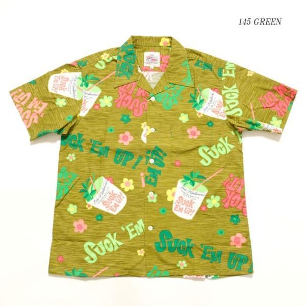 Duke Kahanamoku (デューク カハナモク) 半袖コットン オープンシャツ
