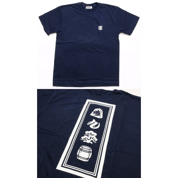 麿紋(MAROMON) 半袖Tシャツ
