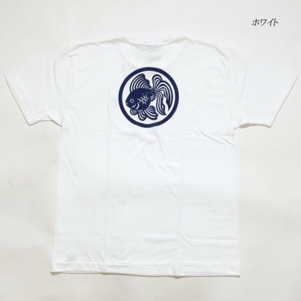 麿紋(MAROMON) 半袖 Tシャツ