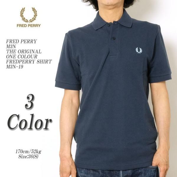 FRED PERRY (フレッドペリー) M3N ザ オリジナル ワンカラー フレッドペリー シャツ M3N-19|hinoya-ameyoko
