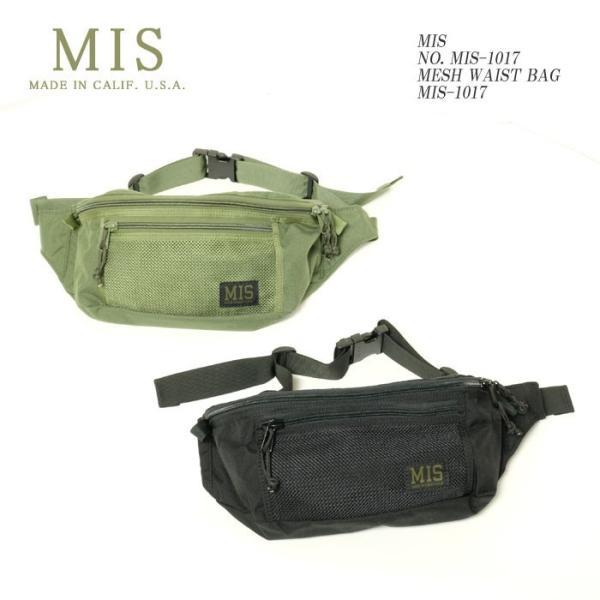 MIS (エムアイエス) メッシュ ウエストバッグ MIS-1017|hinoya-ameyoko