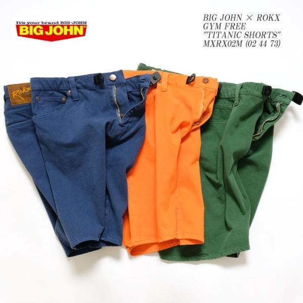BIG JOHN × ROKX(ビッグ ジョン × ロックス) ジムフリー