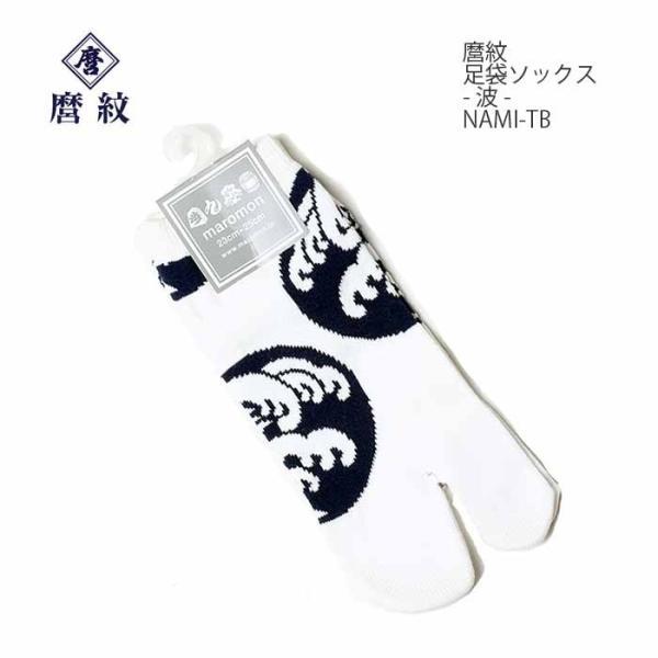 麿紋(MAROMON) たびソックス