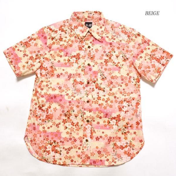 衣櫻(ころもざくら) Lot.SA-1283 サザンクロス素材 半袖レギュラーシャツ