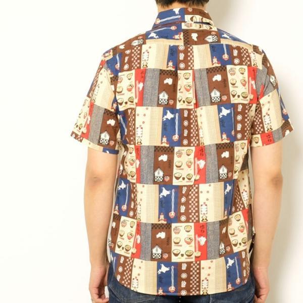衣櫻(ころもざくら) Lot.SA-1287 サザンクロス素材 半袖レギュラーシャツ ラーメン柄パッチワークプリント SA1287 hinoya-ameyoko 02