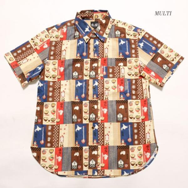 衣櫻(ころもざくら) Lot.SA-1287 サザンクロス素材 半袖レギュラーシャツ ラーメン柄パッチワークプリント SA1287 hinoya-ameyoko 03