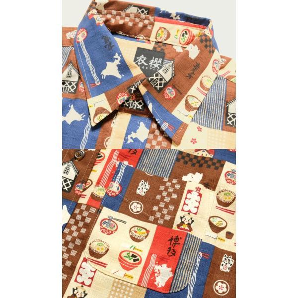 衣櫻(ころもざくら) Lot.SA-1287 サザンクロス素材 半袖レギュラーシャツ ラーメン柄パッチワークプリント SA1287 hinoya-ameyoko 04