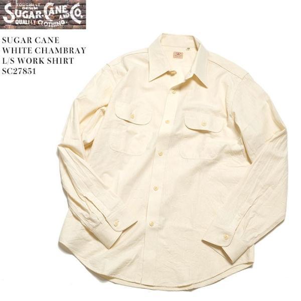 SUGARCANE(シュガーケーン) ホワイト シャンブレー 長袖ワークシャツ SC27851|hinoya-ameyoko