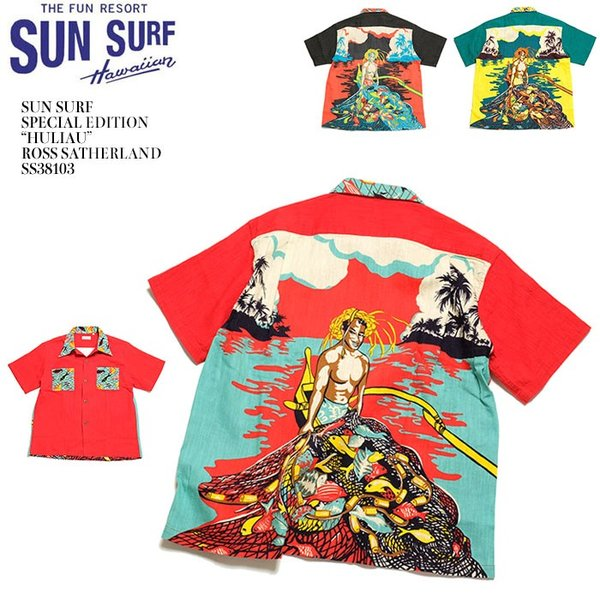 "SUN SURF  (サンサーフ) スペシャルエディション ""HULIAU"" ROSS SATHERLAND SS38103|hinoya-ameyoko"