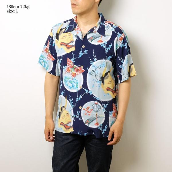 "SUN SURF  (サンサーフ) スペシャルエディション ""DEMON ON JAPAN BEAUTY"" SUN BROS & CO  SS38105 hinoya-ameyoko 02"