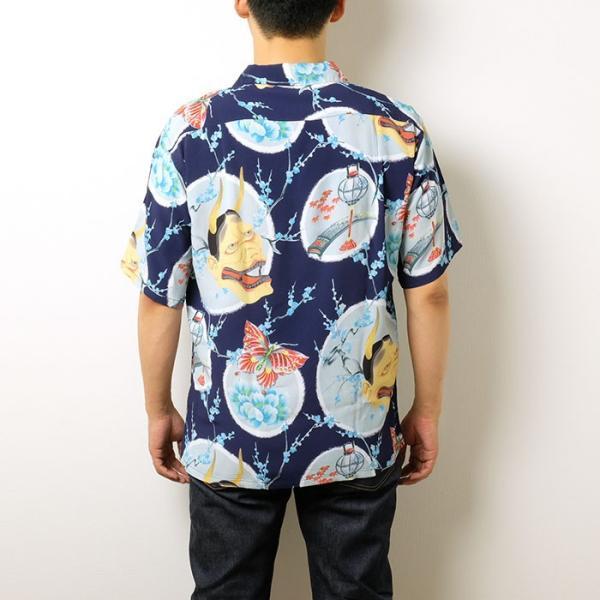 "SUN SURF  (サンサーフ) スペシャルエディション ""DEMON ON JAPAN BEAUTY"" SUN BROS & CO  SS38105 hinoya-ameyoko 03"