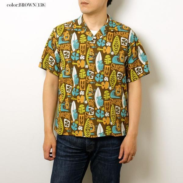 SUN SURF(サンサーフ) by MASKED MARVE コットンシャンタン オープンシャツ