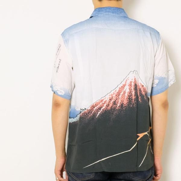 SUN SURF×北斎 (サンサーフ×ホクサイ) スペシャルエディション