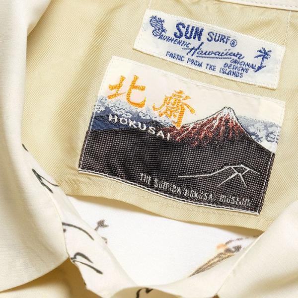 SUN SURF × 北齋 (サンサーフ × 北斎)
