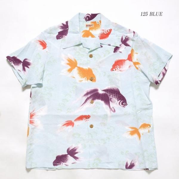 SUN SURF(サンサーフ) 半袖レーヨン ハワイアンシャツ