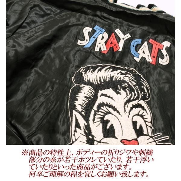 STRAY CATS×TAILOR TOYO (ストレイキャッツ×テーラー東洋) アセテートスカ リミテッドエディション