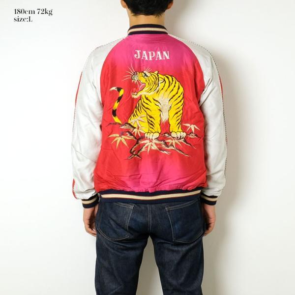 "TAILOR TOYO(テーラー東洋) アセテート スーベニアジャケット エイジングモデル ""ROARING TIGER"" × ""JAPAN MAP""  TT14468 hinoya-ameyoko 02"