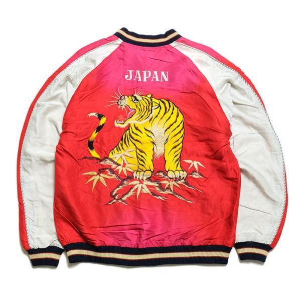 "TAILOR TOYO(テーラー東洋) アセテート スーベニアジャケット エイジングモデル ""ROARING TIGER"" × ""JAPAN MAP""  TT14468 hinoya-ameyoko 06"