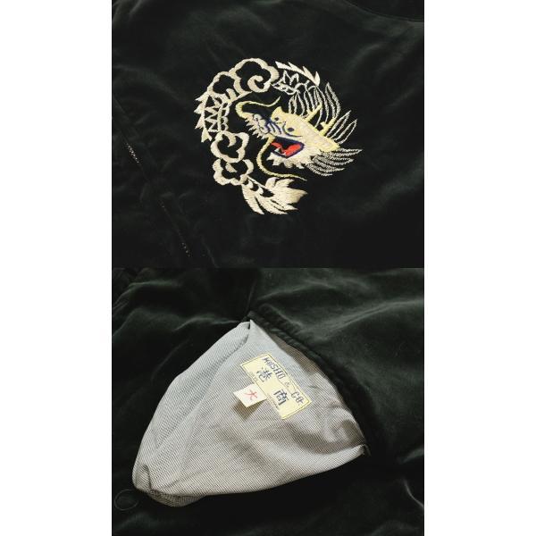 TAILOR TOYO(テーラー東洋) ベルベット×キルト スーベニア ジャケット
