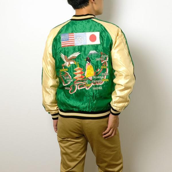 TAILOR TOYO × HINOYA(テーラー東洋×ヒノヤ) ヒノヤ70周年記念モデル アセテートスカ