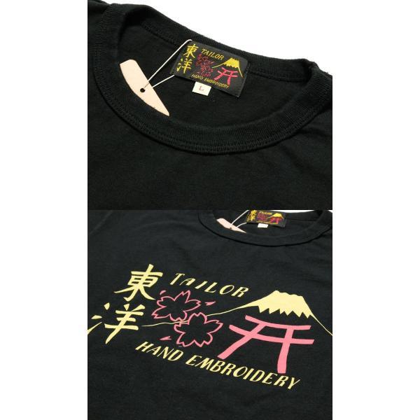 TAILOR TOYO(テーラー東洋) トレードマーク Tシャツ