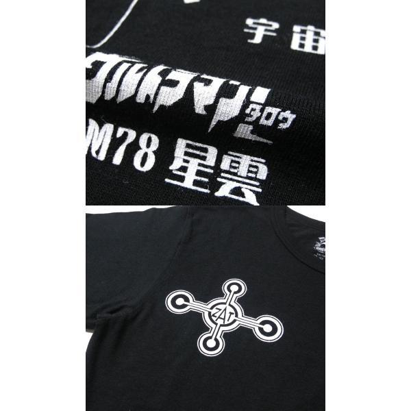 ウルトラマンタロウ × モモタロウジーンズ コラボモデル MOMOTARO JEANS Lot.UM-301 ORIGINAL PRINT S/S T-SHIRT  UM-301|hinoya-ameyoko|05