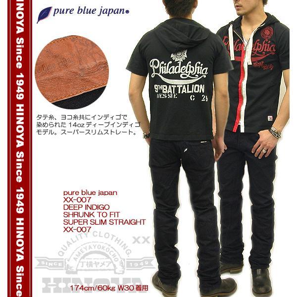 pure blue japan(ピュア ブルー ジャパン) DEEP INDIGO SHRUNK TO FIT SUPER SLIM STRAIGHT XX-007|hinoya-ameyoko|02