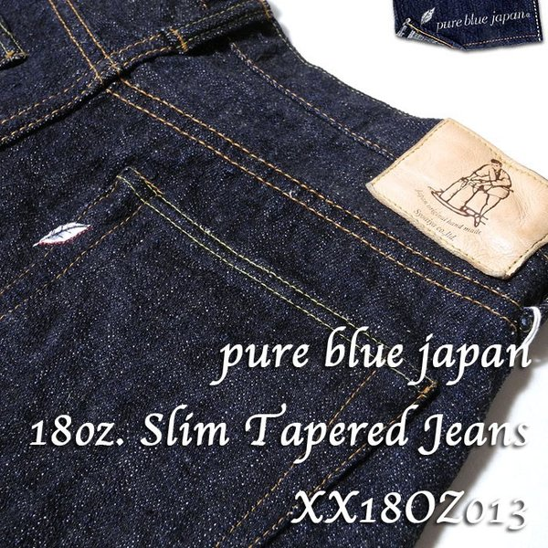 pure blue japan(ピュア ブルー ジャパン) 18oz. Slim Tapered Jeans XX18oz013|hinoya-ameyoko