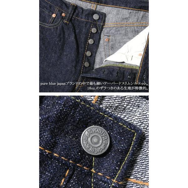 pure blue japan(ピュア ブルー ジャパン) 18oz. Slim Tapered Jeans XX18oz013|hinoya-ameyoko|04