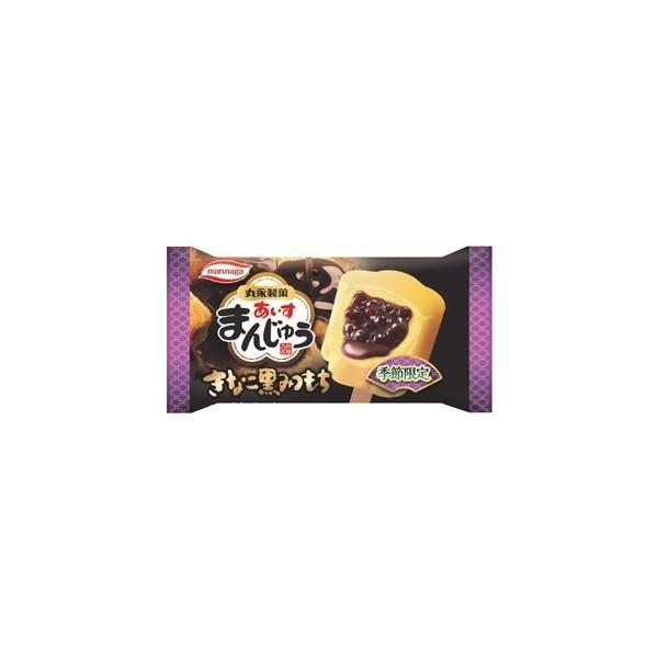 丸永製菓あいすまんじゅうきなこ黒みつもち20入
