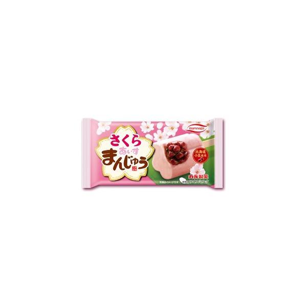 丸永製菓さくらあいすまんじゅう20入
