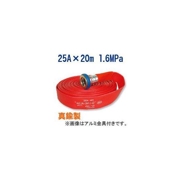 【岩崎製作所/散水用・未検定品】Gライン-アルバ 40A×20m 1.6MPa 真鍮金具付 両面樹脂引きホース