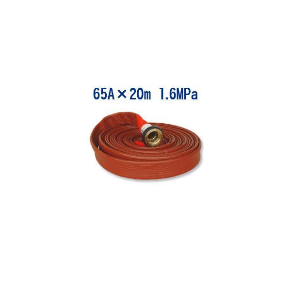 【岩崎製作所/散水用・未検定品】ストロングラインアルファ 65A×20m 1.6MPa アルミ金具付 両面ゴム引きホース