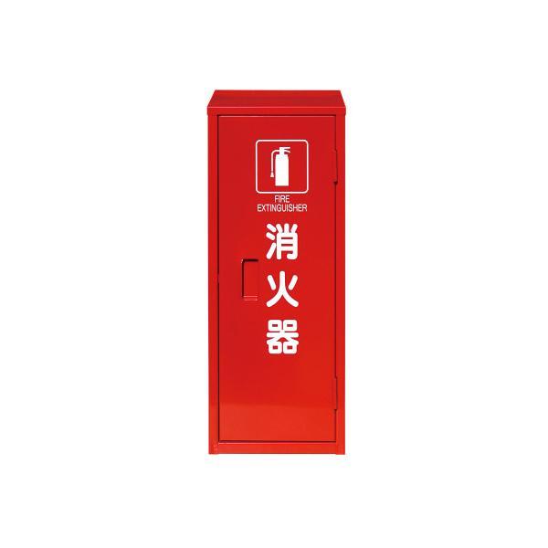 (受注生産品・納期要問合せ)消火器格納箱10型1本格納用ベル バンド付き(スチール製)