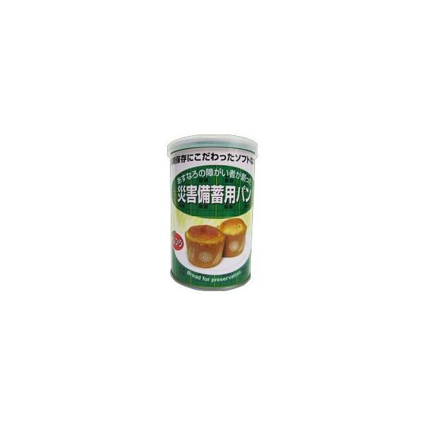 (納期要問合せ)災害備蓄用パン オレンジ味 24缶セット(賞味期限5年)