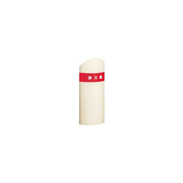【ユニオン・UNION】アルジャン消火器設置台・床置 UFB-3F-2218