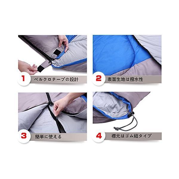 Shamo Camel 寝袋 シュラフ スリーピングバッグ 封筒型 コンパクト 軽量 丸洗い 最低使用温度-5度 収納袋 3カラー -028 (青)|hinozakka|03