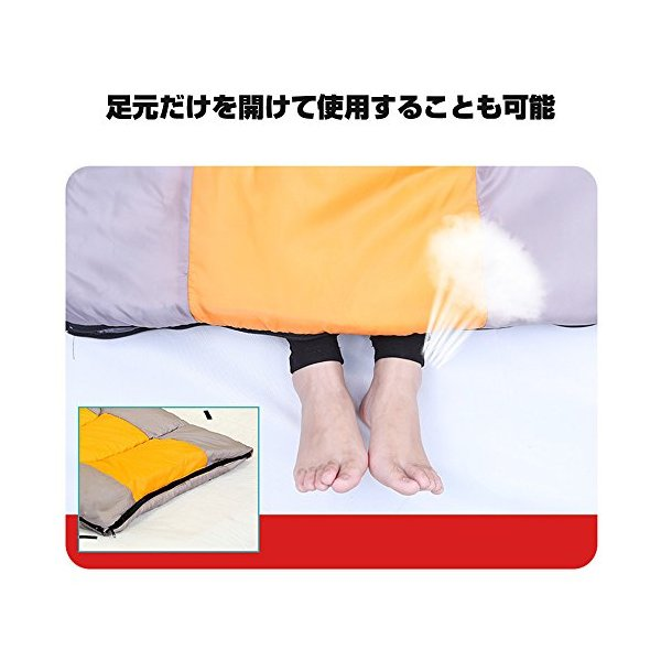 Shamo Camel 寝袋 シュラフ スリーピングバッグ 封筒型 コンパクト 軽量 丸洗い 最低使用温度-5度 収納袋 3カラー -028 (青)|hinozakka|04