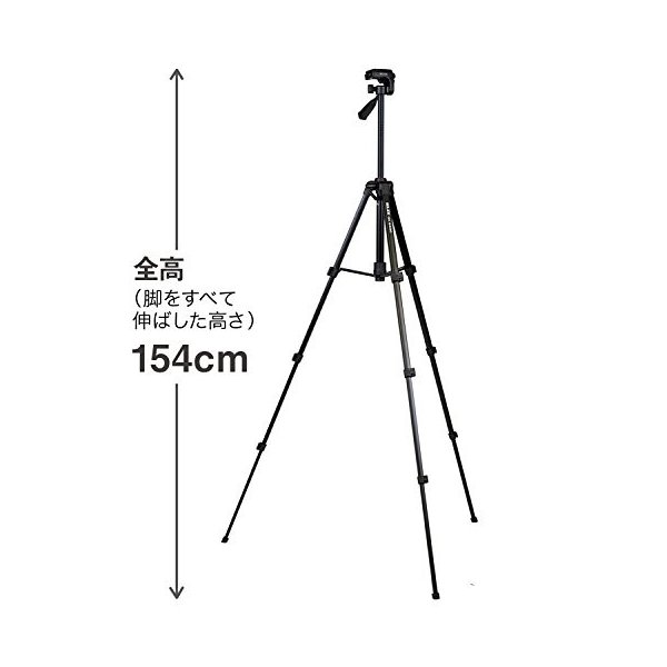 SLIK 三脚 GX 6400 4段 レバーロック 21mmパイプ径 3ウェイ雲台 クイックシュー式 216835|hinozakka|02