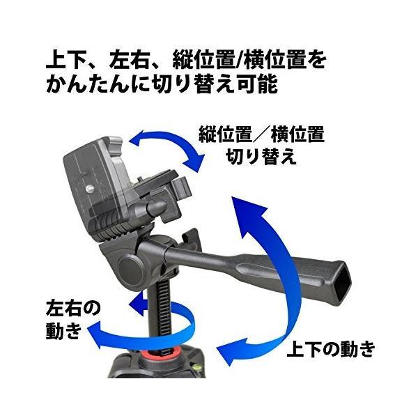 SLIK 三脚 GX 6400 4段 レバーロック 21mmパイプ径 3ウェイ雲台 クイックシュー式 216835|hinozakka|04