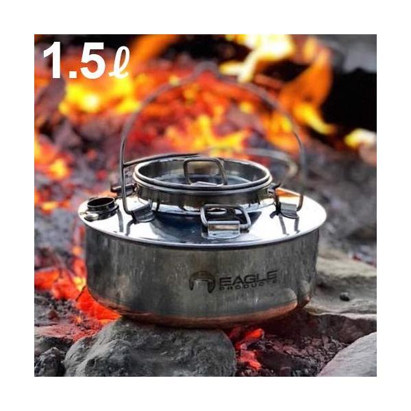 イーグルプロダクツ キャンプファイヤーケトル [ 1.5L ST400 ] EAGLE Products Campfire Kettle|hinozakka|03