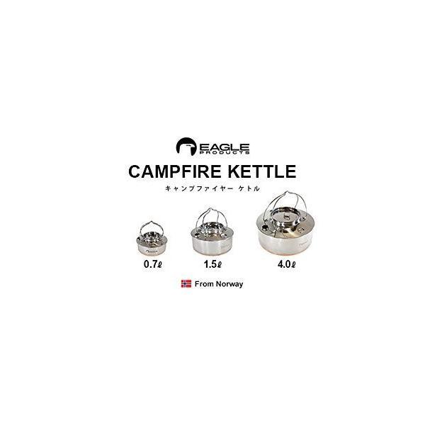 イーグルプロダクツ キャンプファイヤーケトル [ 1.5L ST400 ] EAGLE Products Campfire Kettle|hinozakka|04