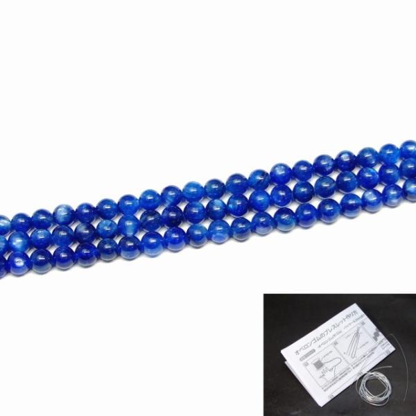 天然石 パワーストーン g3-681A   5.5mm 5A カイヤナイト 1連39cm 通し針、解説書、1mゴム付き 鑑別済 本物保証 送料無料有 ブラジル産