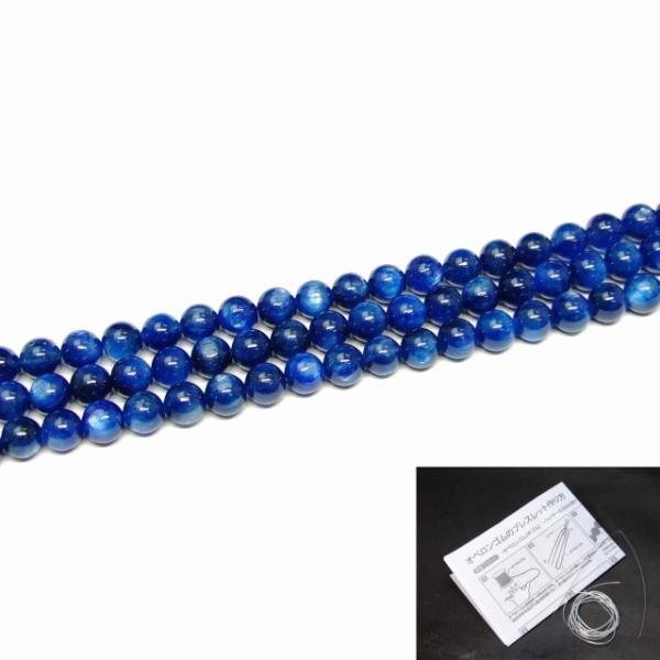 天然石 パワーストーン g3-683E  6mm 5A カイヤナイト 1連39cm 通し針、解説書、1mゴム付き 鑑別済 本物保証 送料無料 ブラジル産