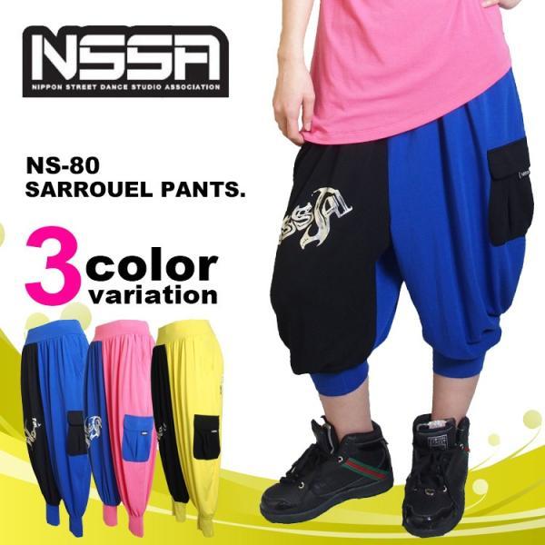 NSSA サルエルパンツ スンバウェア ダンスウェア ダンス 衣装 ヒップホップ レディース|hiphopdope