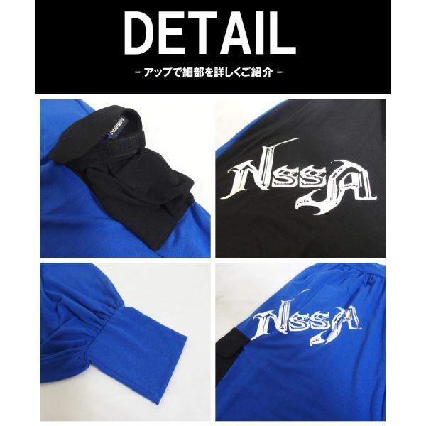 NSSA サルエルパンツ スンバウェア ダンスウェア ダンス 衣装 ヒップホップ レディース|hiphopdope|04