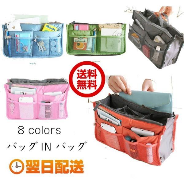 マザーズバッグ用バッグインバッグ バッグインバッグ ポーチ Bag in bag 収納バッグ ポーチ レディース メンズ インナーバッグ 収納美人