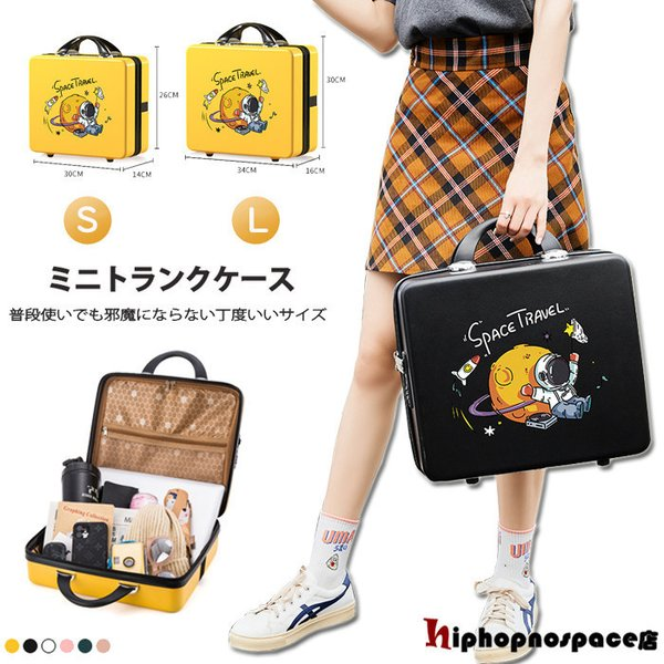 ミニトランクケース キャリーバッグ 手提げ ハンドバッグ 小型 かわいい 軽量 メイクケース スーツケース キャリーケース ビジネス ハードケース 旅行用 出張